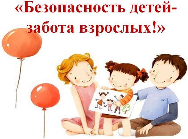 b 600 450 0 00 images 2018 декабрь bezyimyyyyannryiy