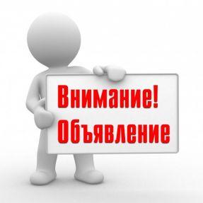 a12ff71d7464527128c34d406f32155b