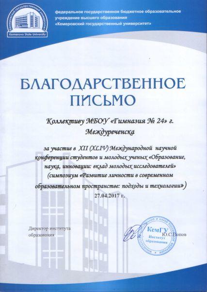 HWScan01463