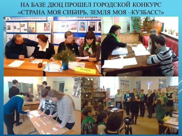 Вести из библиотеки11