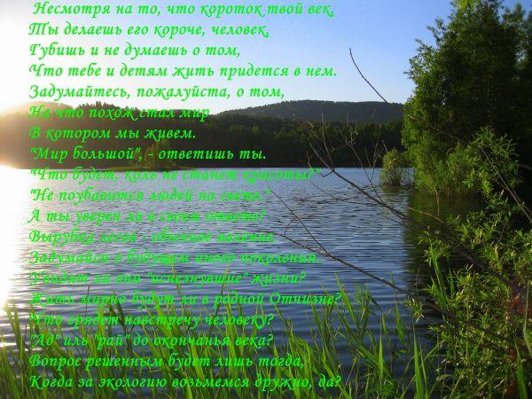 10а Бондаренко