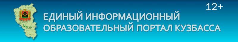 portal-kuz-edu-ru